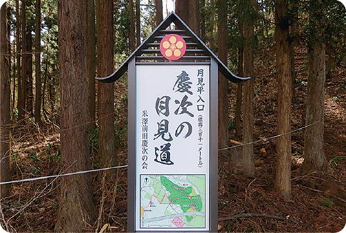 小野川温泉まちめぐり